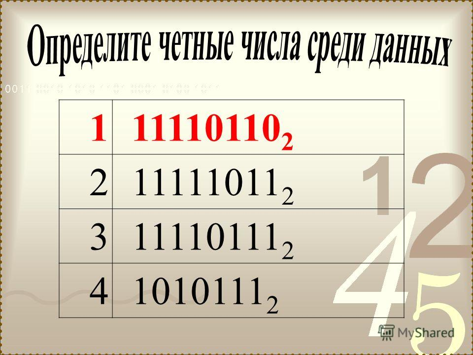 111110110 2 211111011 2 311110111 2 41010111 2