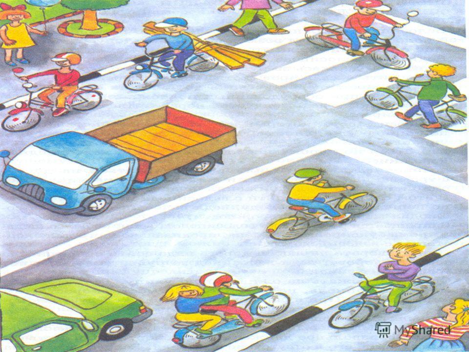 Найди велосипедистов нарушителей. Кто знает правила дорожного движения?