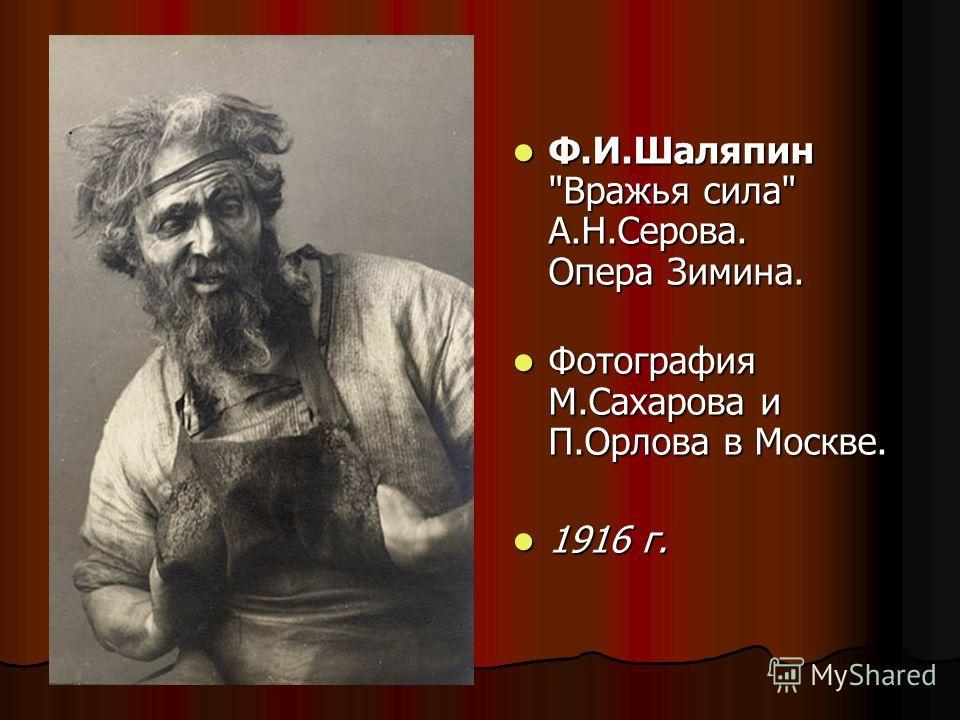 дж.россини фото