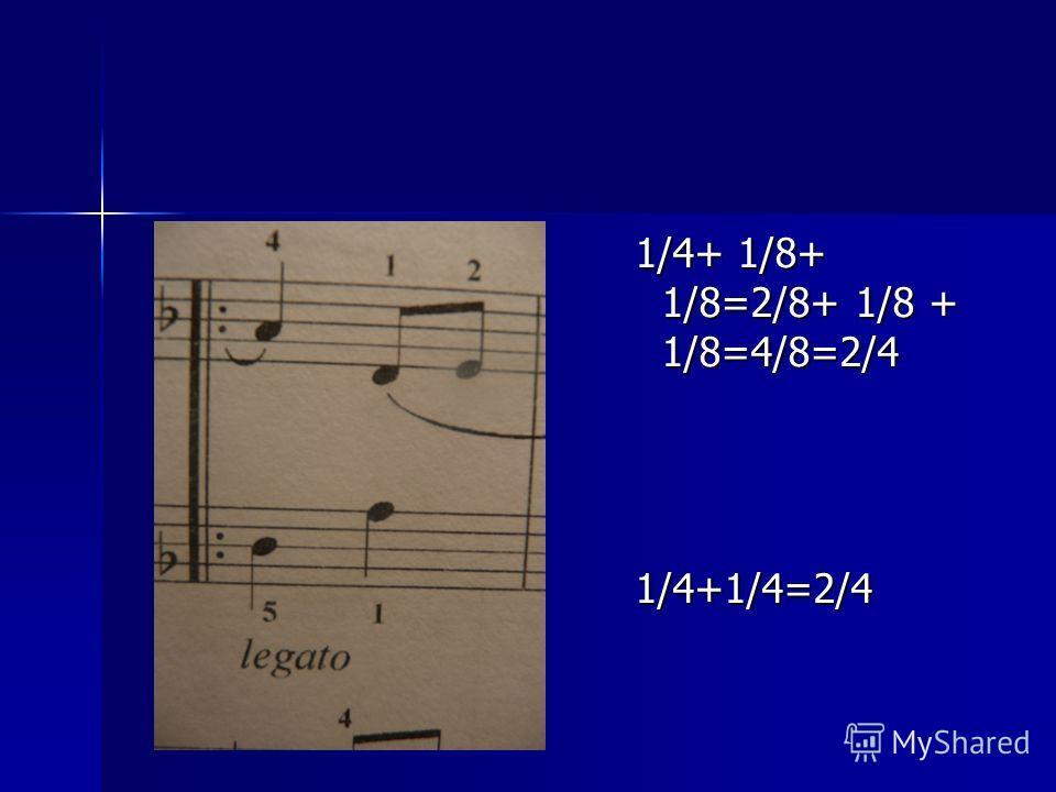 1/4+ 1/8+ 1/8=2/8+ 1/8 + 1/8=4/8=2/4 1/4+ 1/8+ 1/8=2/8+ 1/8 + 1/8=4/8=2/4 1/4+1/4=2/4 1/4+1/4=2/4