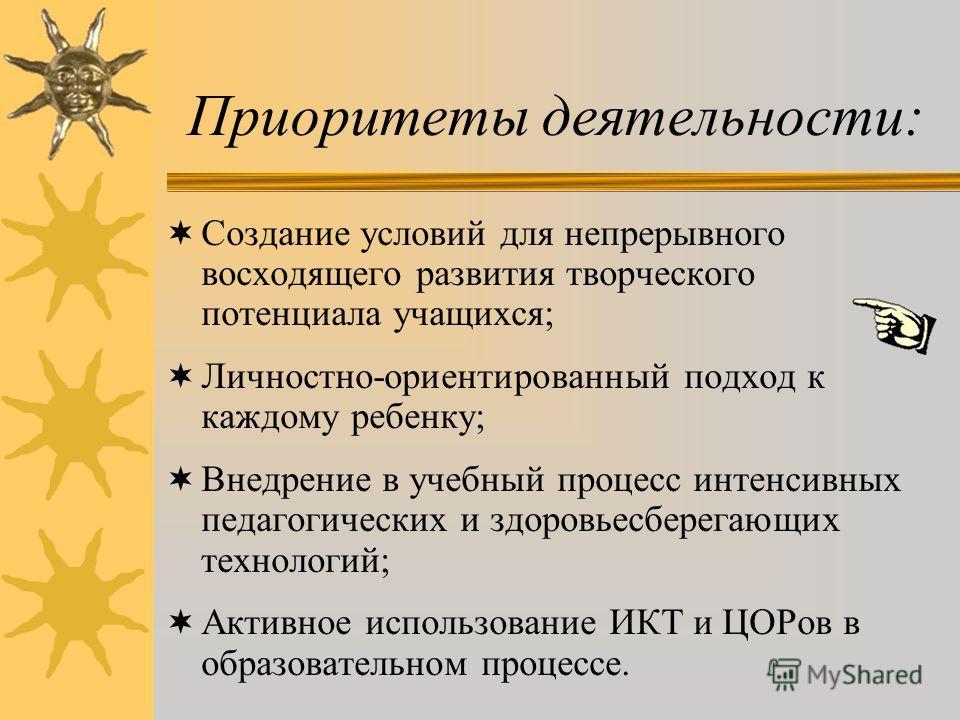 Информация о кадрах