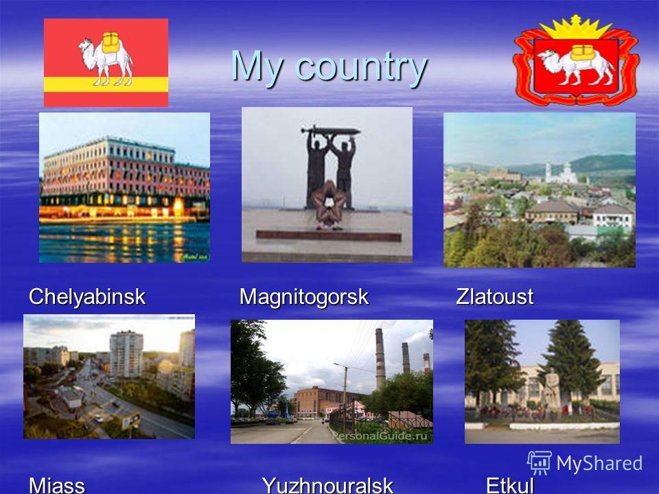 My country Chelyabinsk Magnitogorsk Zlatoust Miass Yuzhnouralsk Etkul