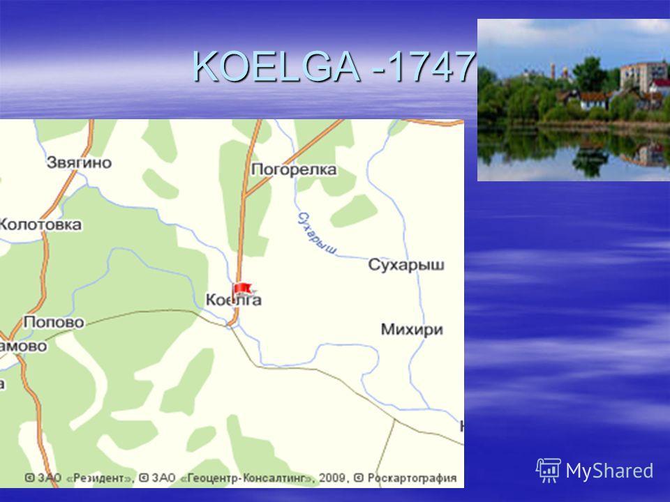 KOELGA -1747