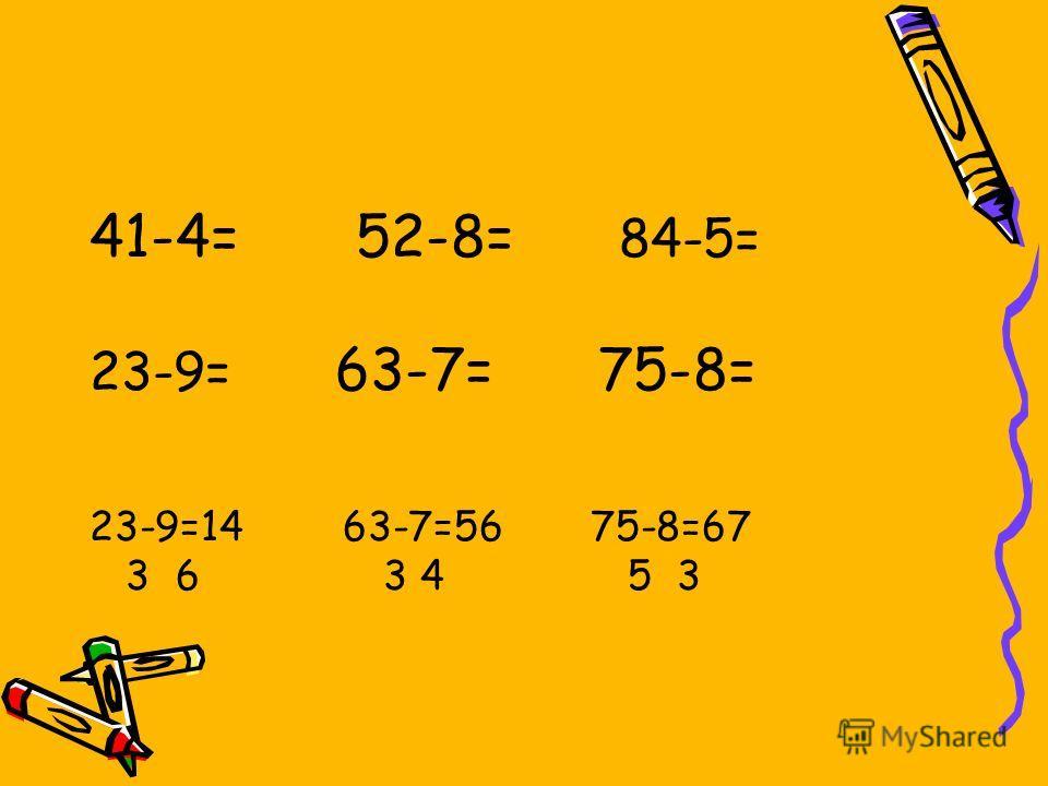 41-4= 52-8= 84-5= 23-9= 63-7= 75-8= 23-9=14 63-7=56 75-8=67 3 6 3 4 5 3