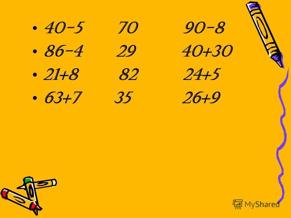 40-5 70 90-8 86-4 29 40+30 21+8 82 24+5 63+7 35 26+9