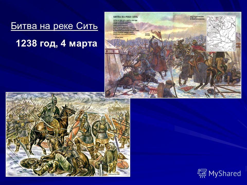 Битва на реке Сить 1238 год, 4 марта