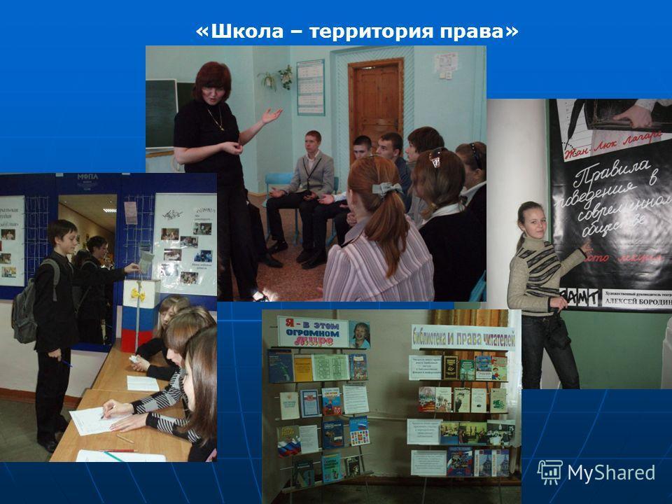 Мониторинг «Ребенок и компьютер» 7-9 классы 1 полугодие 2010-2011 учебного года