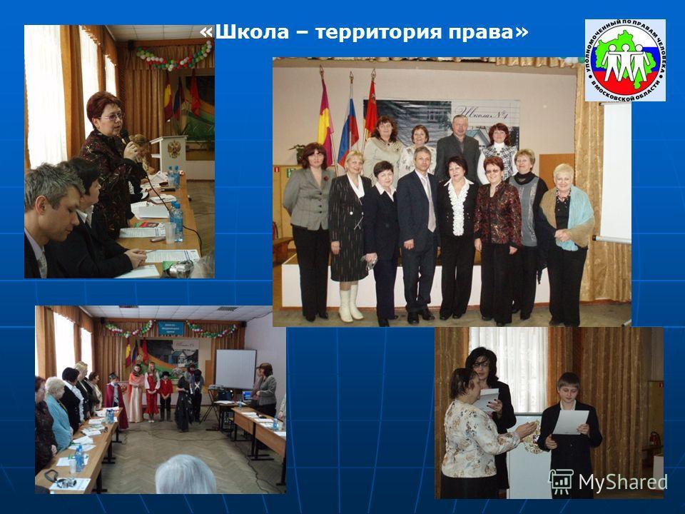 25 февраля 2010 года. Приветствуем гостей школы!