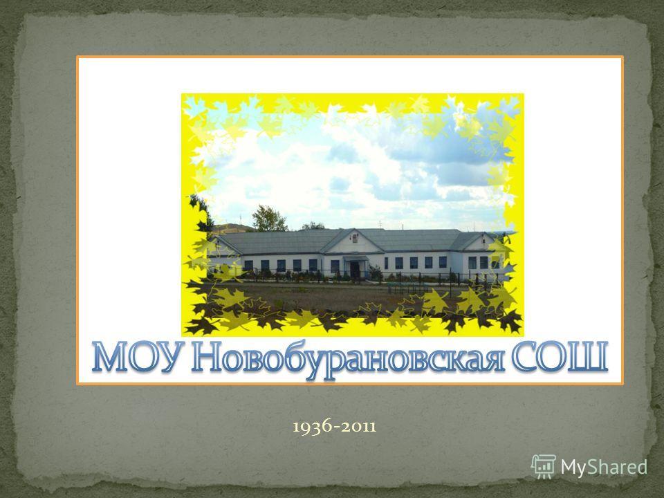 1936-2011