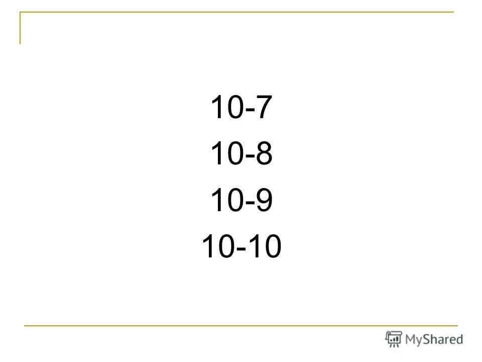 10-7 10-8 10-9 10-10