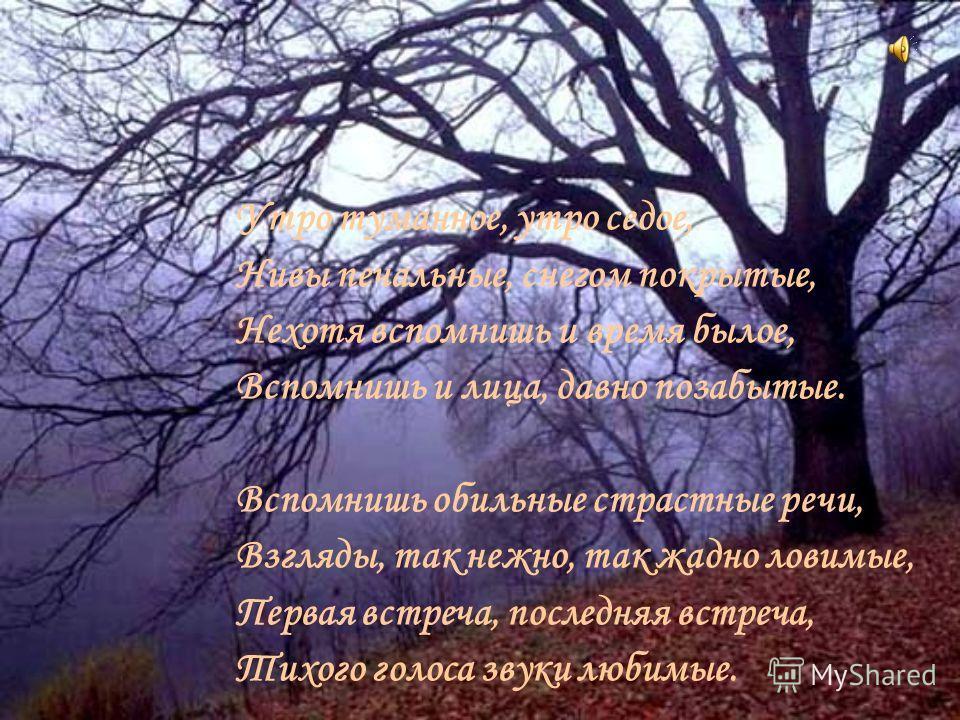 10 класс Иван Сергеевич Тургенев (1818-1883) 10 класс Иван Сергеевич Тургенев (1818-1883)