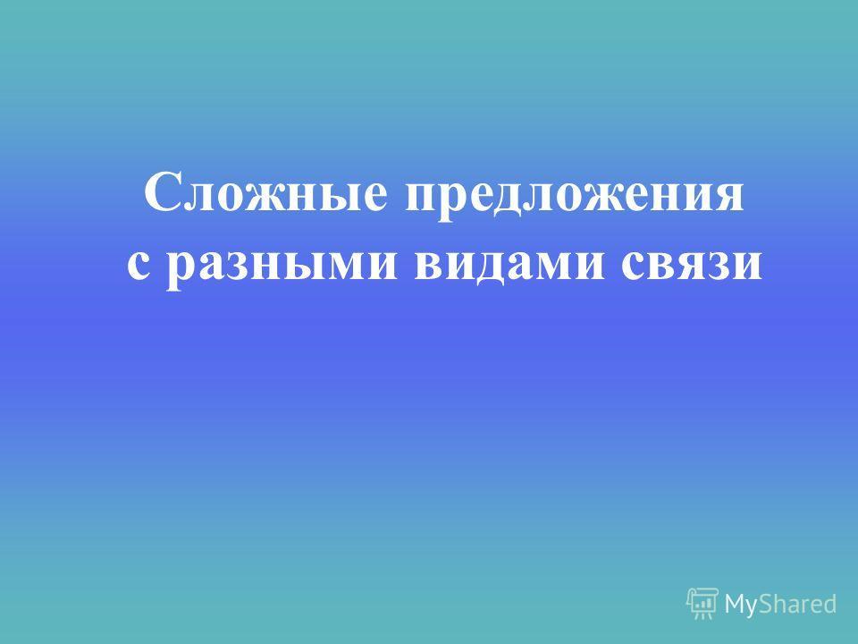 Байкал-венец и тайна природы, создан не для производственных потребностей, а для того, чтобы мы могли пить из него воду, главное и бесценное его богатство, любоваться его державной красотой и дышать его заповедным воздухом