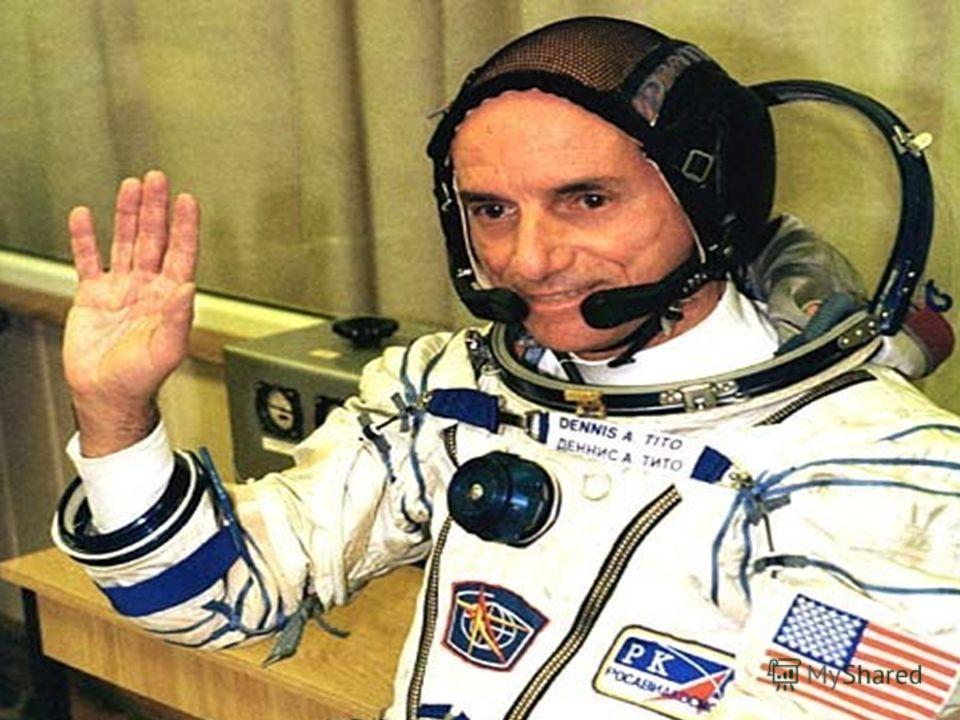 первый космический турист, оплативший свой полёт в космос в 2001 году