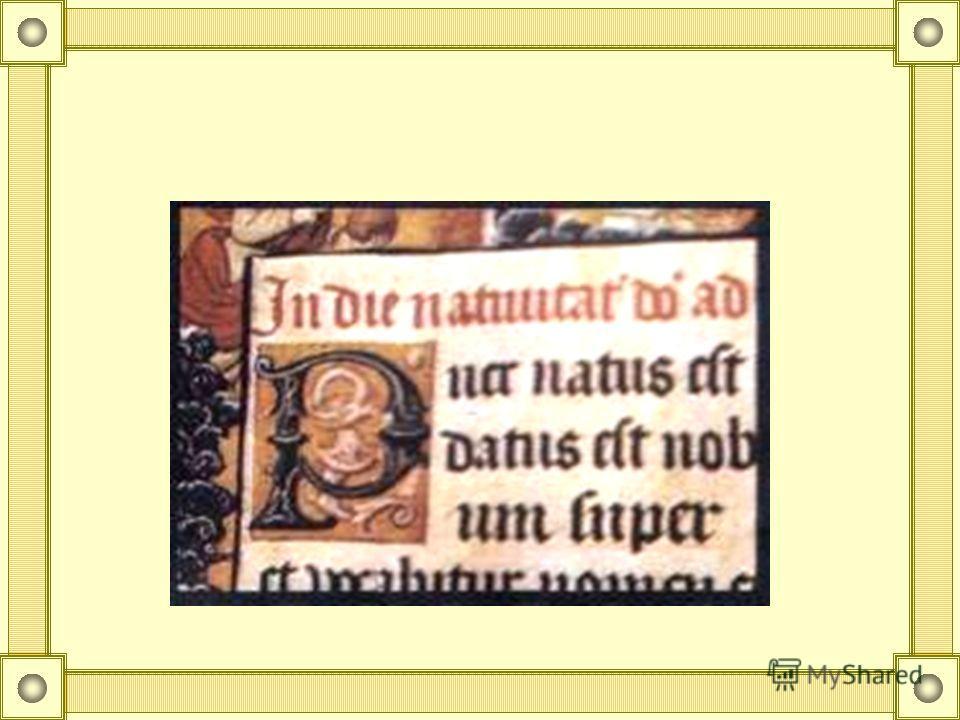 Миниатюра русской рукописной книги «Евангелие от Матфея». 1531