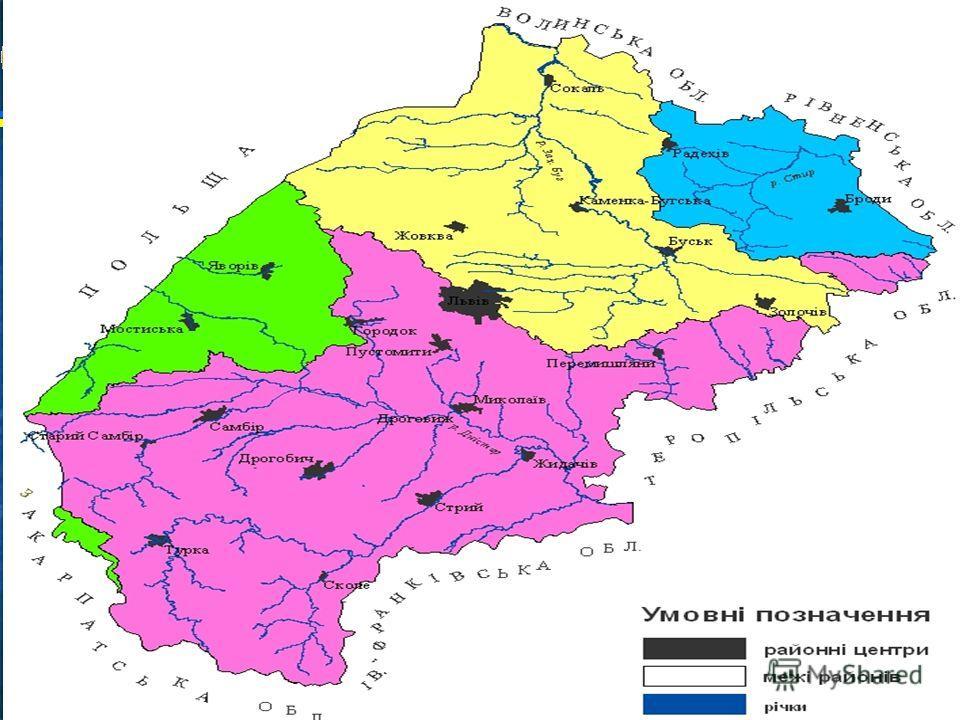 Главное управление ГСЧС України Главное управление ГСЧС України во Львовской области во Львовской области Реки области