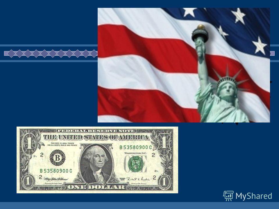 ЖДЕМ ВАС! Статуя свободы в Нью-Йорке подаренная США Францией.