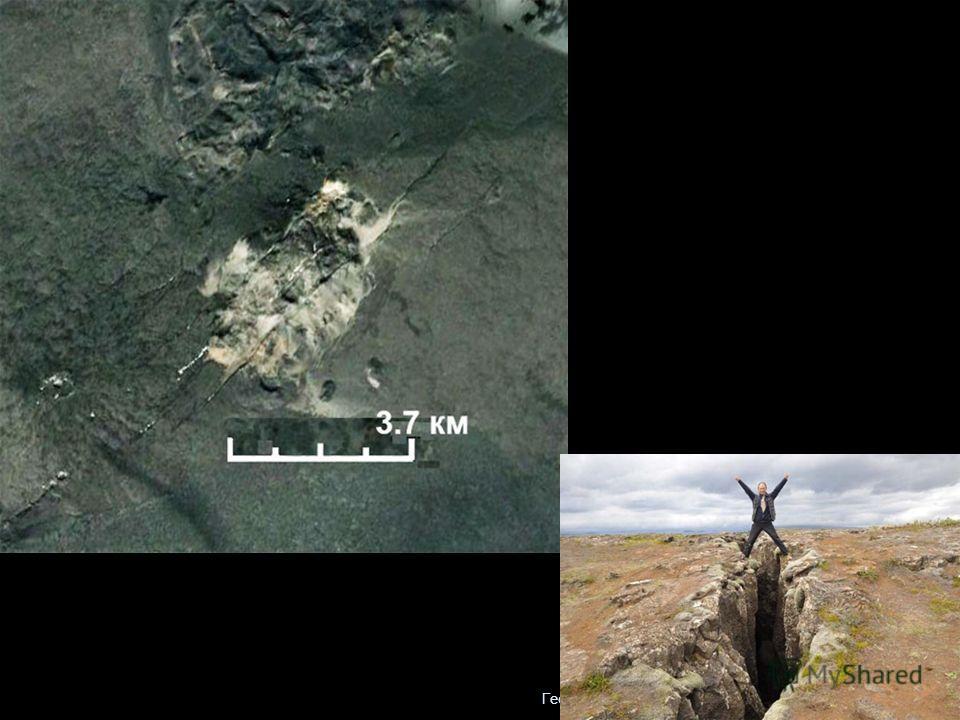 Геологи-2013_ л10 27