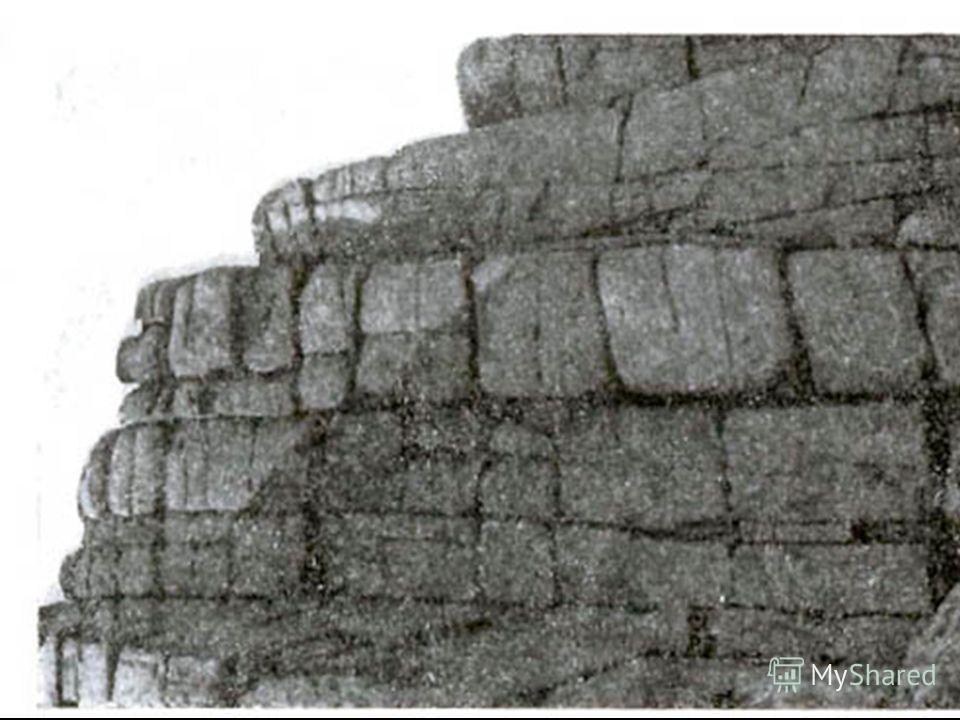 Геологи-2013_ л10 7