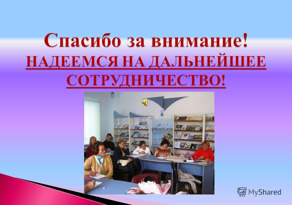 Правительство РФ на заседании рассмотрело законопроект, запрещающий работодателям включать в свои вакансии требования к возрасту соискателей, их полу и семейному положению. Непонятливых работодателей вскоре, возможно, начнут штрафовать за указание же