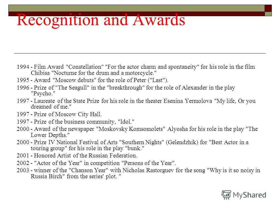 Recognition and Awards 1994 - Film Award