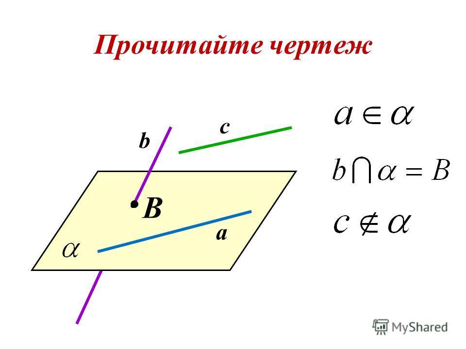 B c b a