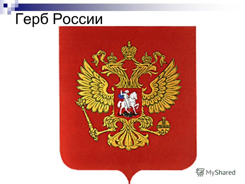Презентация На Тему Алексей Михайлович Романов
