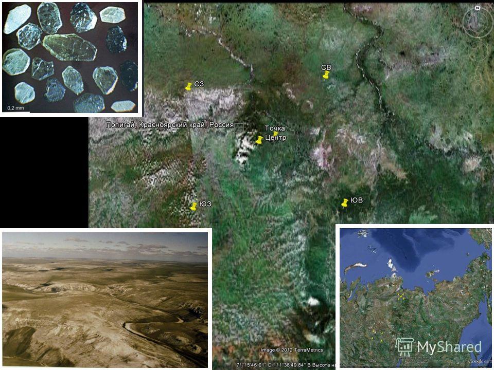 Геологи-2013- л-6 15