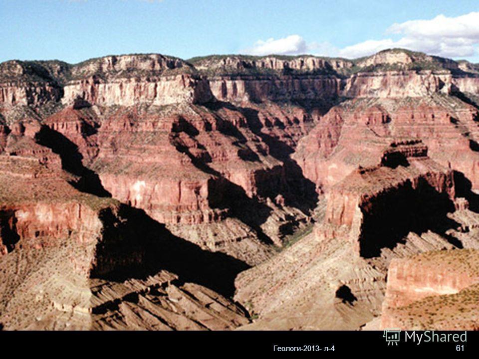 Геологи-2013- л-4 61