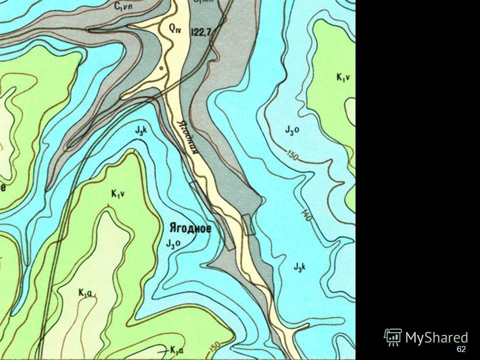 Геологи-2013- л-4 62
