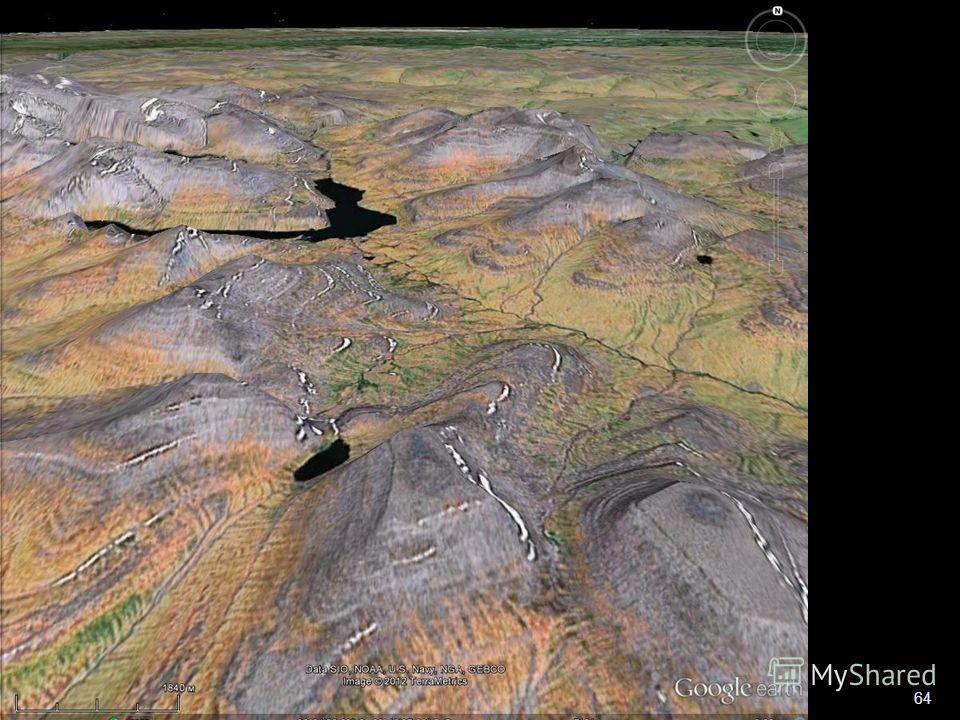 Геологи-2013- л-4 64