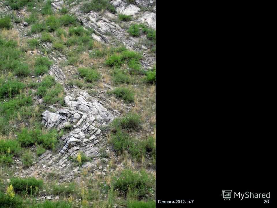 Геологи-2012- л-7 26