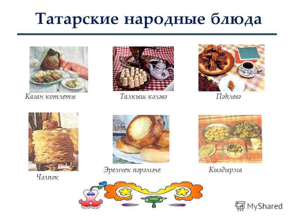 Готовим рецепты из гороха
