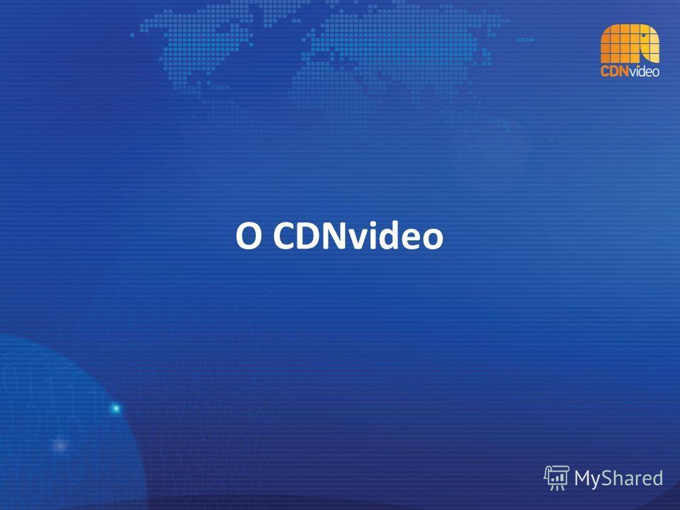 О CDNvideo