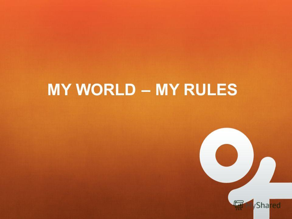 MY WORLD – MY RULES