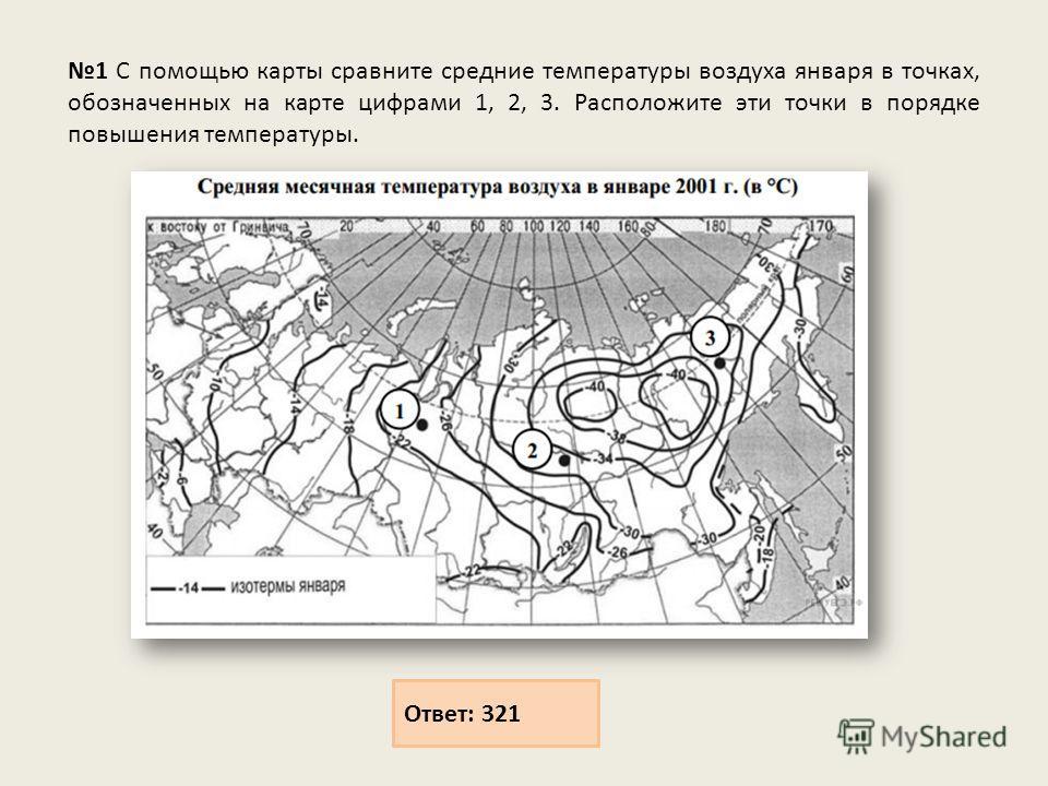Л.Г.... Карта Радужного
