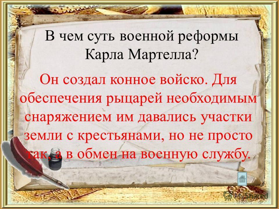 История экономики: учебное пособие шевчук денис александрович.