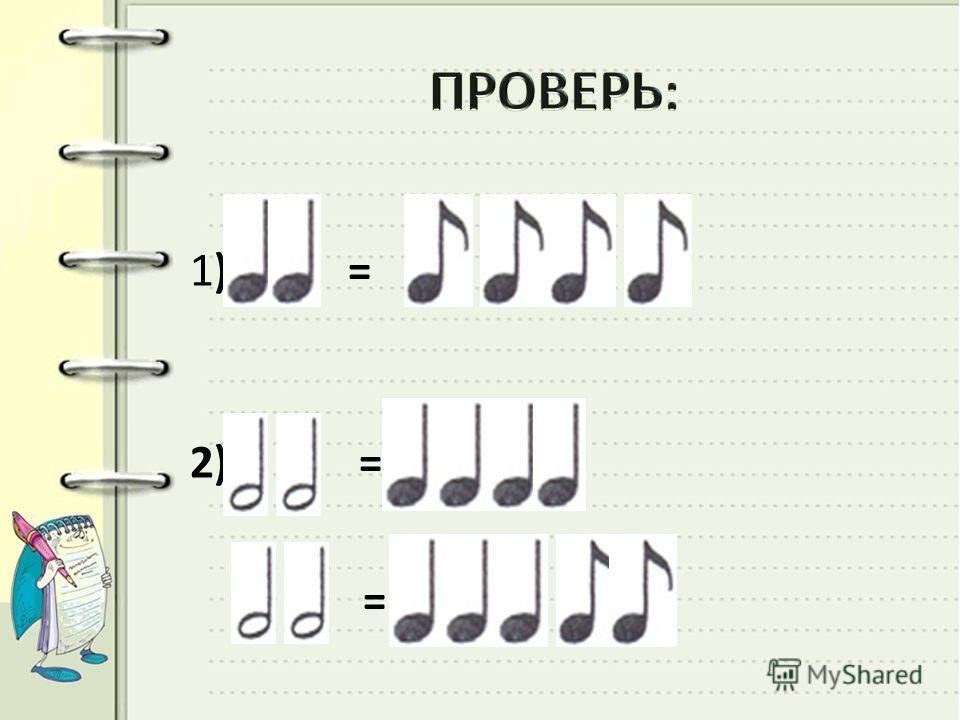 1) = 2) = =
