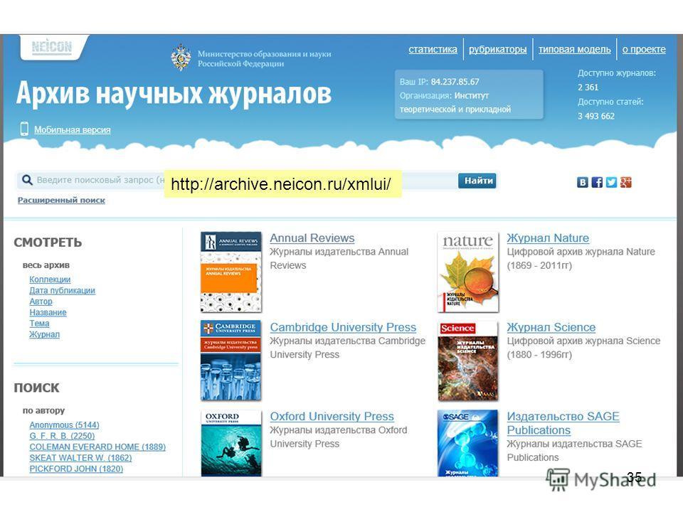 35 http://archive.neicon.ru/xmlui/