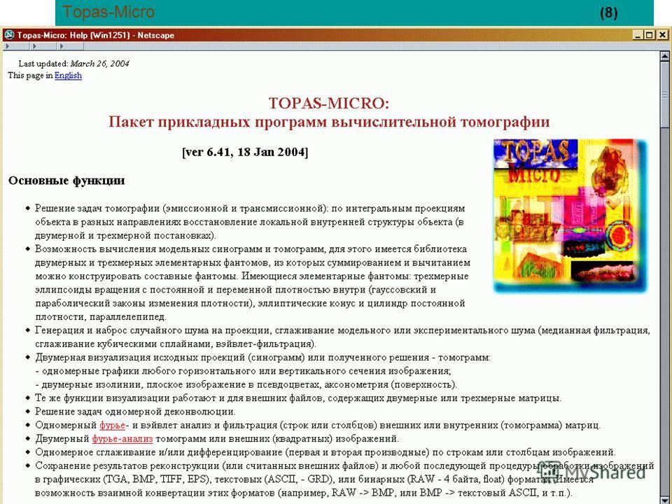 44 Topas-Micro (8)