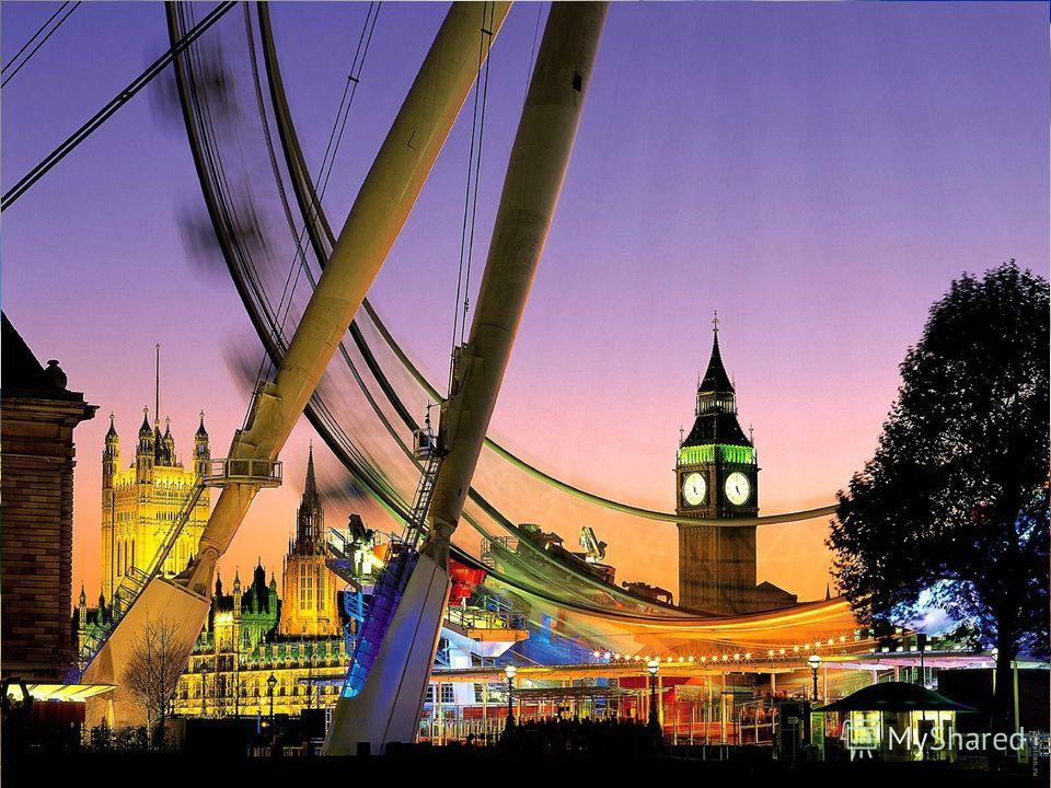 Вестминистерский дворец, или здание Парламента, и башня Биг-Бен – самые популярные символы Лондона. Когда колокол, весивший 13 т, в 1858 г. впервые установили на башне, его звук заглушал голоса людей. Чтобы решить проблему, пришлось изменить угол нак