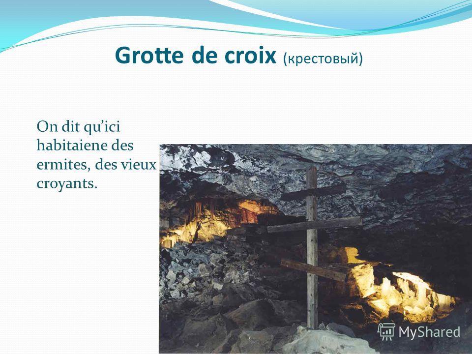 Grotte de croix (крестовый) On dit quici habitaiene des ermites, des vieux croyants.