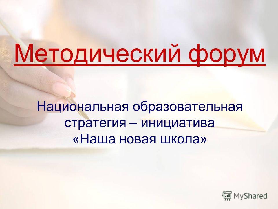 Дисциплина учителя