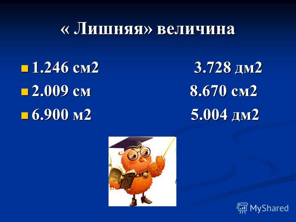 Девиз урока 2, 18, 17, 18, 15, 7 2, 18, 17, 18, 15, 7 18, 8, 3, 10, 3, 11 18, 8, 3, 10, 3, 11 3, 2, 7, 12, 3, 5 3, 2, 7, 12, 3, 5 адинйбусцлтшвегкро 123456789101112131415161718