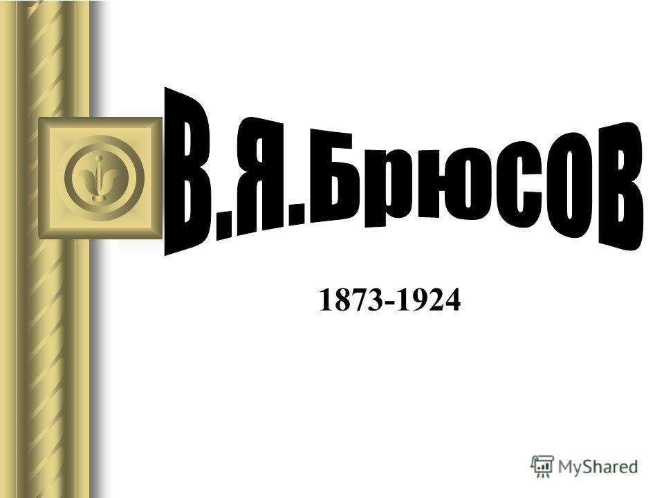 1873-1924