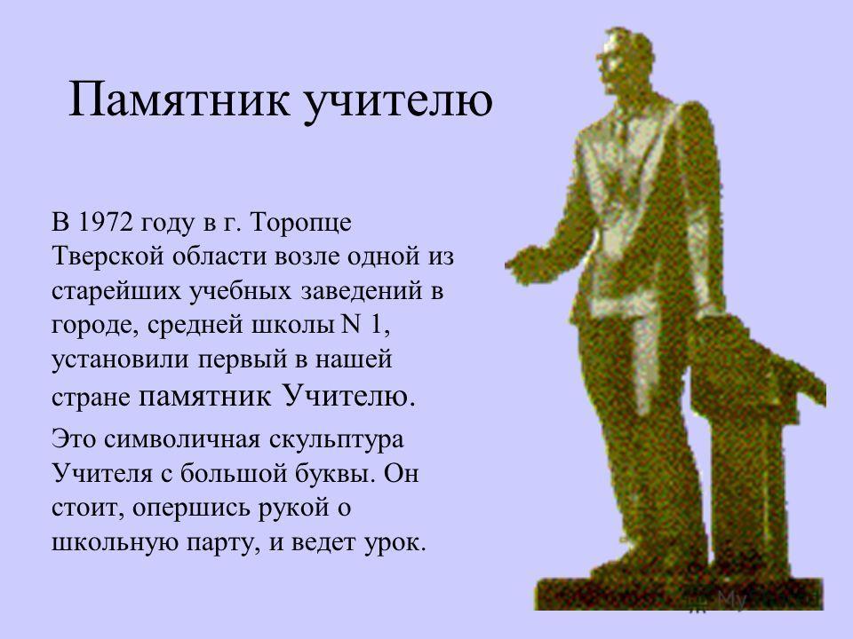 Памятник фотографу Памятник фотографу установлен в Петербурге в 2001 году
