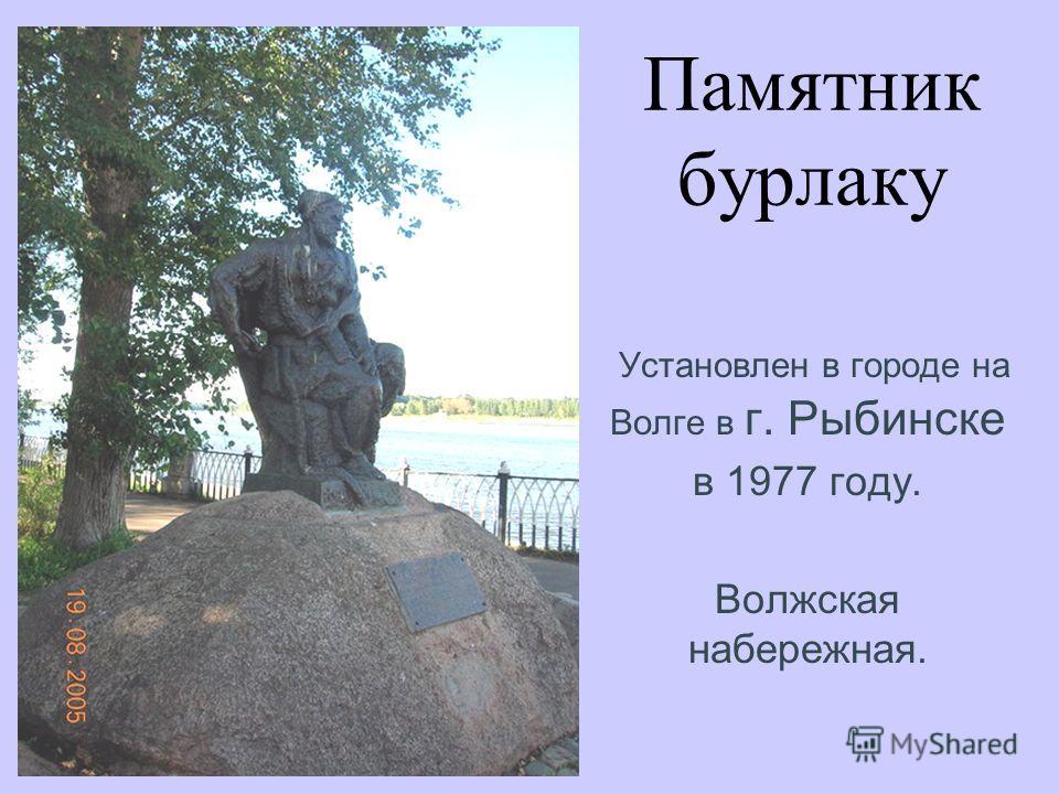 Памятник водовозу Установлен в Петербурге в 2003 году. Находится во дворе музея воды