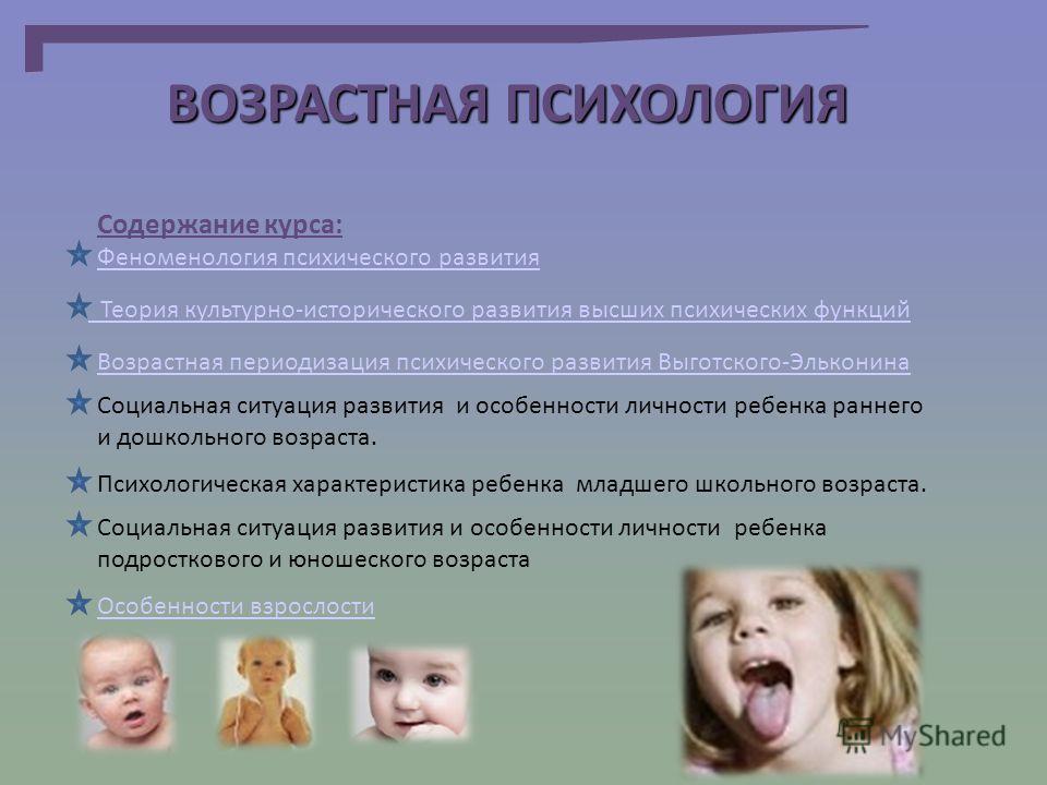 наступлением психология и социальная педагогика юношеский возраст выбираете детское термобелье