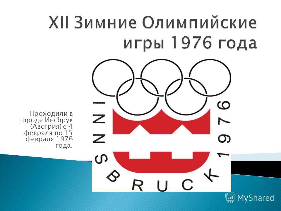 Проходили в городе Инсбрук (Австрия) с 4 февраля по 15 февраля 1976 года.