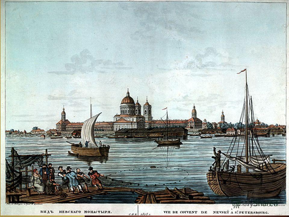 В 1720 году была открыта школа для детей священнослужителей, в 1726 году преобразованная в Славяно-Греко- Латинскую семинарию, а в 1797 году, при Павле I, получившая статус Духовной Академии. 29 мая 1723 года Петр I, посетив вновь устроенный монастыр
