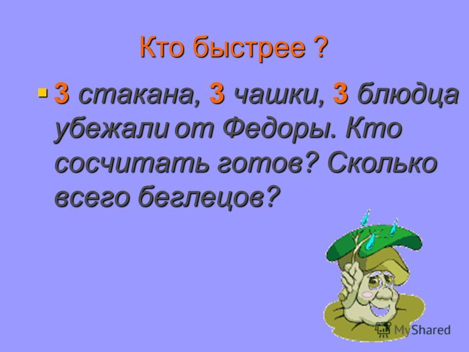 Необходимо и Необходимо подставить и решить k181412 k:2 c567 c * 3